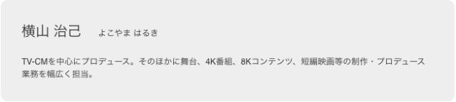 スクリーンショット 2017-12-12 19.36.49