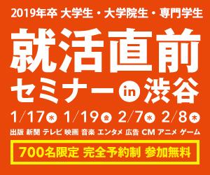 Shibuya_300_250