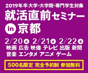 kyoto_300_250